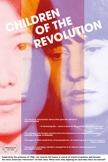 Children-of-the-Revolution.jpg
