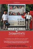 Wretches-Jabberers.jpeg