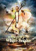 sorcerer-snake