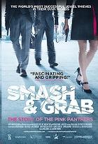 Smash&Grab