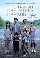 LikeFather