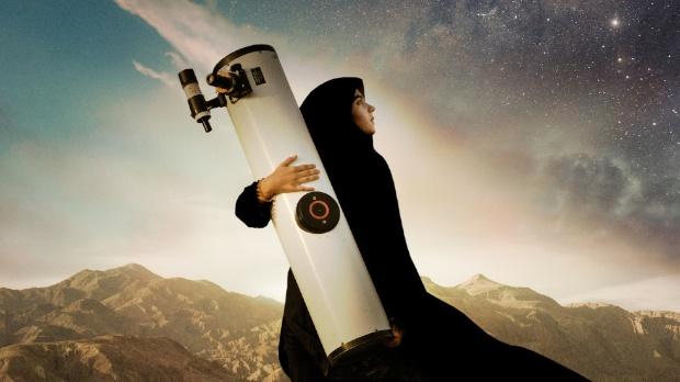 Berit Madsen's Sepideh