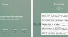 """Wang's """"Post Script"""" iBook"""