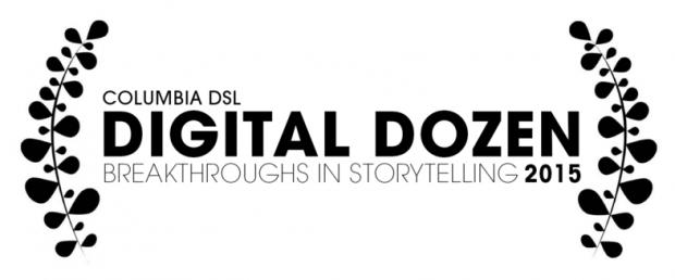digitaldozenlogo
