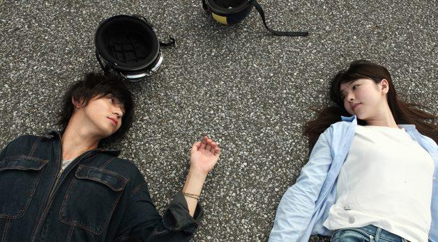 promo code 7c0c7 f50c4 Masahiro Higashide and Erika Karata in Asako I   II