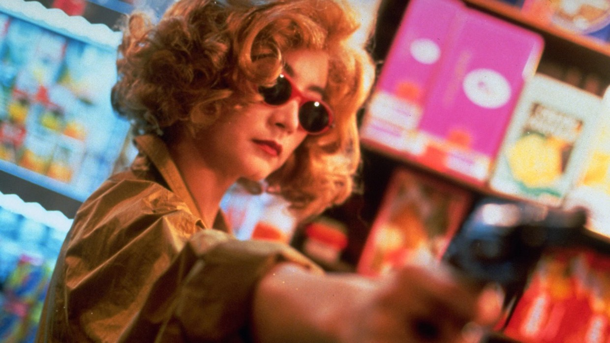 Image result for chungking express
